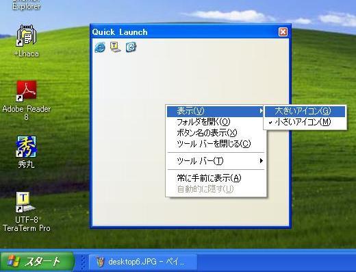 desktop3