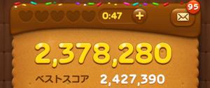 2013 03 25 16 05 56 2