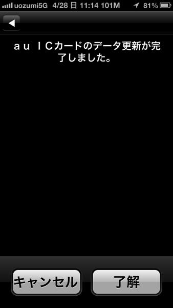2013 04 28 11 14 02