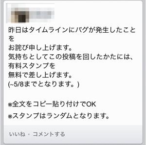 2013 05 09 12 39 01