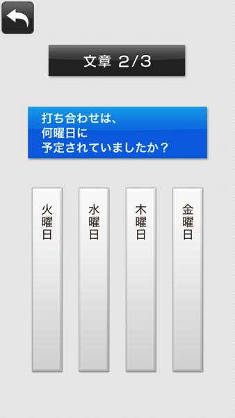2013 05 21 10 04 36