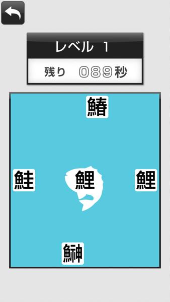 2013 05 21 15 00 53