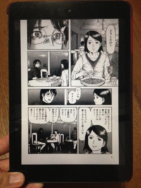 zip 漫画 iphone