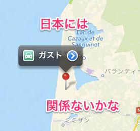 スクリーンショット 2013 07 23 7月23日火718