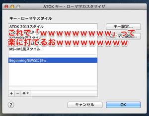 スクリーンショット 2013 08 27 8月27日火846 2