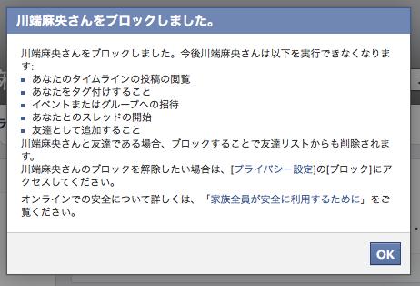 スクリーンショット 2013 08 06 8月6日火533 1