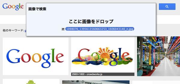 スクリーンショット 2013 08 06 8月6日火521