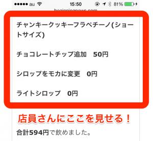 2014-05-11_15_50_18