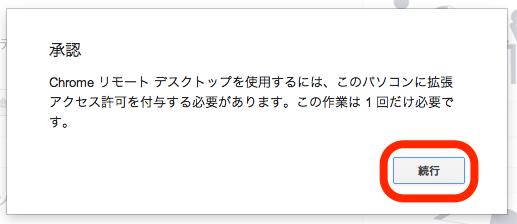 スクリーンショット 2013 10 15 10月15日火523 1