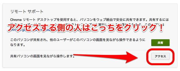 スクリーンショット 2013 10 15 10月15日火525 1
