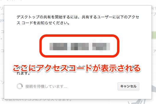 スクリーンショット 2013 10 15 10月15日火527