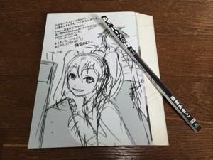 [漫画1冊5分で自炊!]ScanSnap iX500で漫画を自炊する作業手順メモ