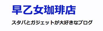 スクリーンショット 2014 02 26 21 22 47