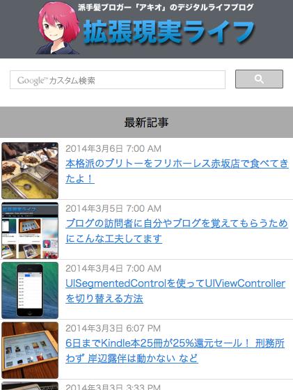 Akio0911 net