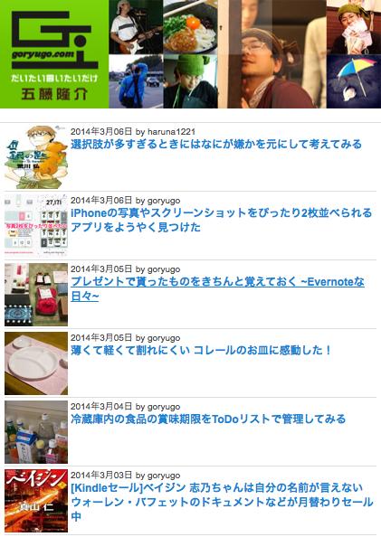 Goryugo com