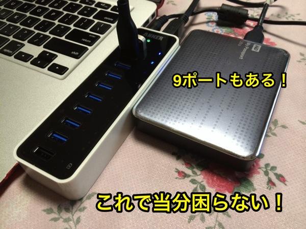 Mini1395562596