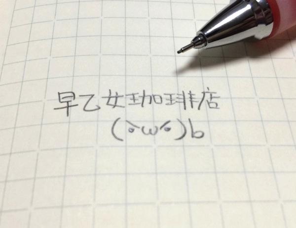 Mini1398230941
