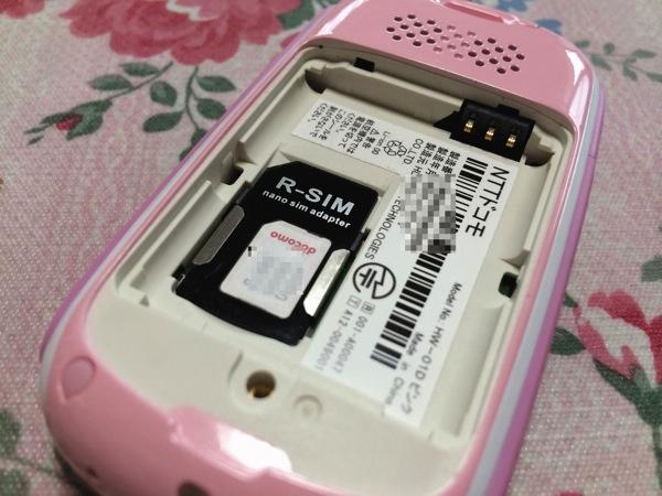 Mini1398738941