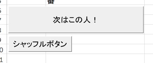 スクリーンショット 2014 05 26 17 11 11