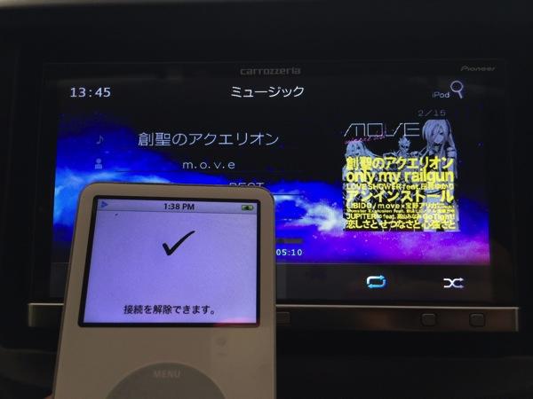 Mini1400220486