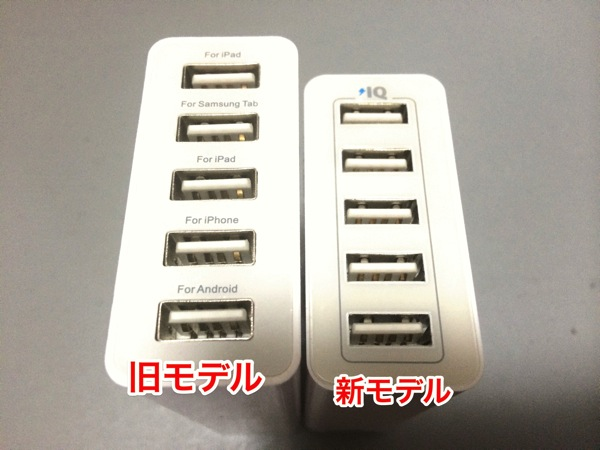 Mini1400489062