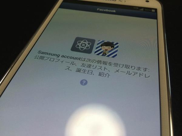 Mini1401279878