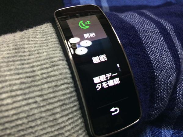 Mini1401290350