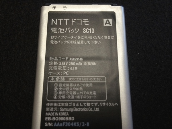 Mini1401438972