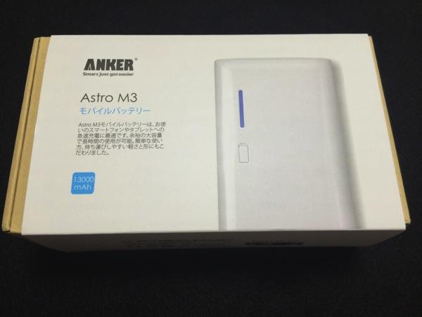 ANKER Astro M3のパッケージ