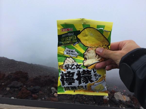 富士山山頂の早乙女檸檬の挑戦状