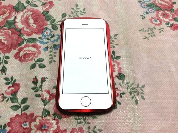 iPhone5サイズがピッタリ