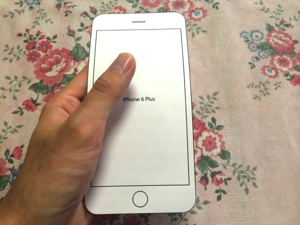 iPhone6Plusでホームボタンを押した後な感じ