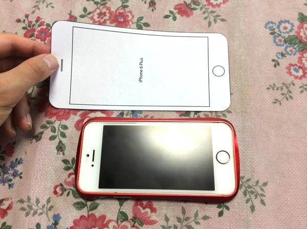 iPhone6Plusぽいのと、iPhone5sの横向き比較