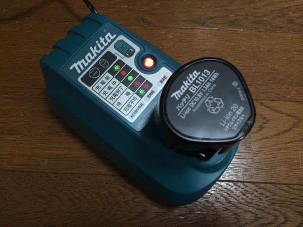 バッテリー充電器で充電した