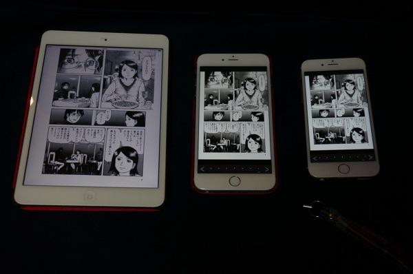 iPadminiRetinaも並べてみた