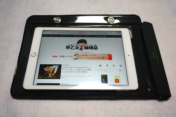 iPad Air 2を入れた