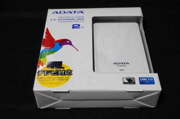ADATA HV620のパッケージ