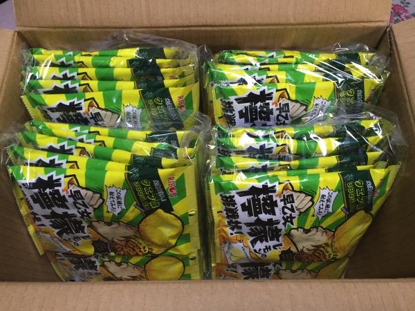 早乙女檸檬の挑戦状40袋