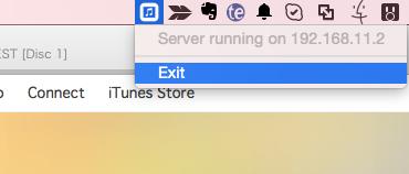 Mac版の画面