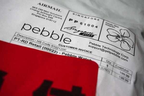 pebbletimeの小包
