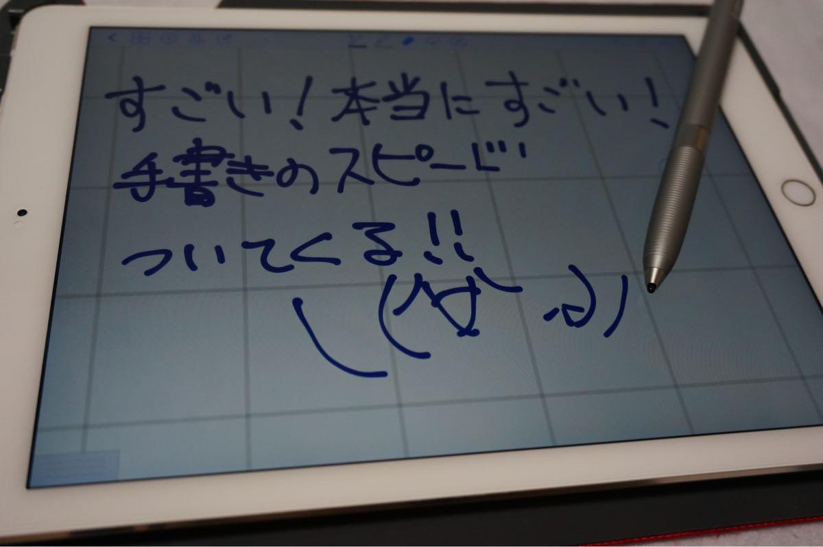 iPadにかいてみた