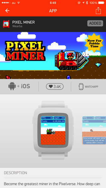 PixcelMinerのインストール画面