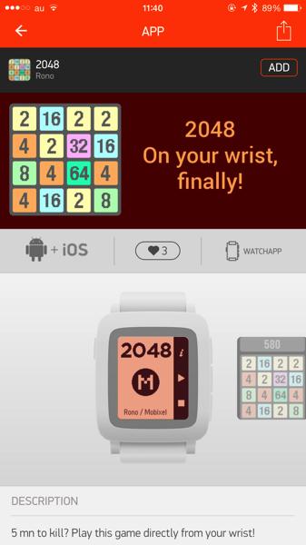PebbleTimeアプリの画面