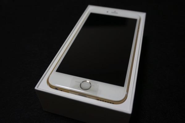 Thumb DSC09804 1024