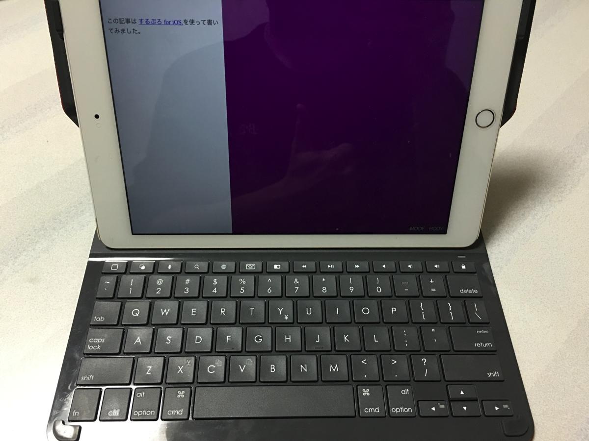 iPadAir2にキーボードをはめて、するぷろを起動している