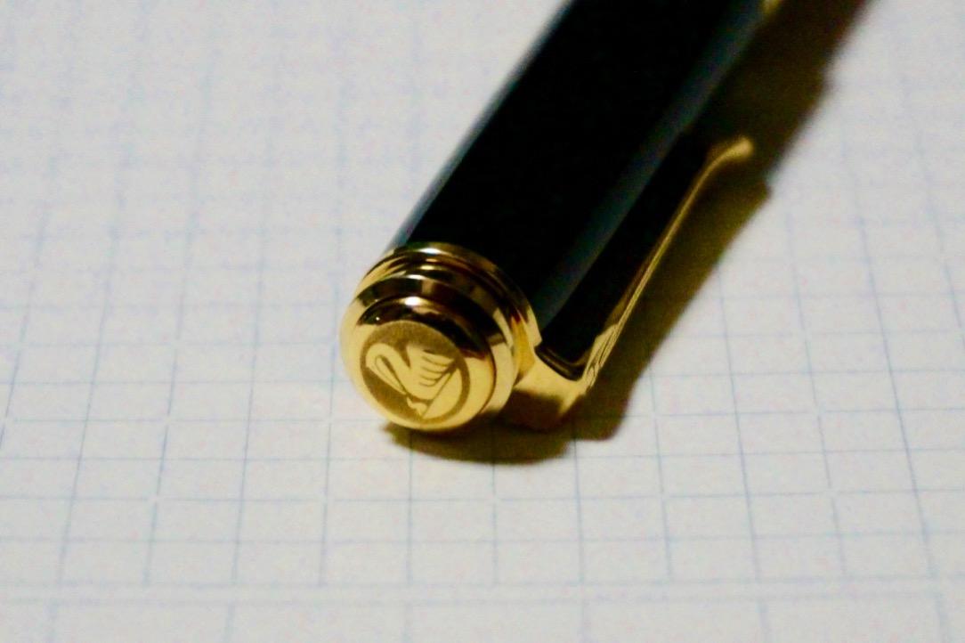 ペリカンのペン先