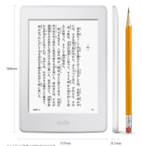 Kindleが5月22日までAmazonStudent限定で4000円OFFで購入できる!