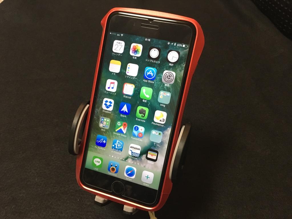 iPhone7Plusをはめた