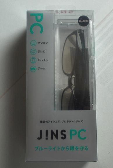5年前のJINS PCの画像