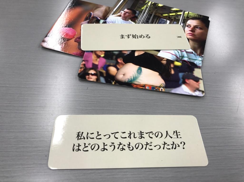 3枚のカードと2枚の日本語カード